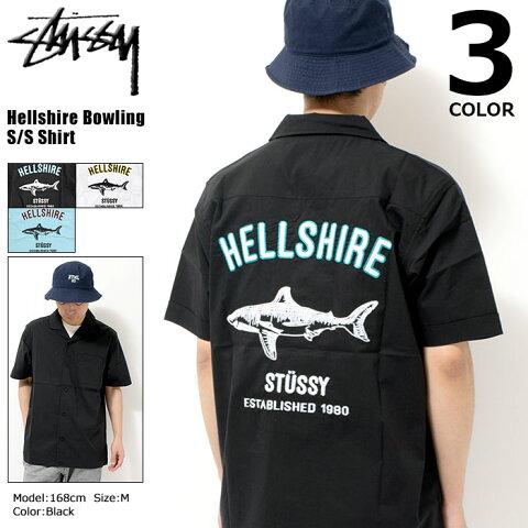 ステューシー STUSSY シャツ 半袖 メンズ Hellshire Bowling(stussy shirt ボウリングシャツ カジュアルシャツ トップス メンズ・男性用 111971 USAモデル 正規 品 ストゥーシー スチューシー) ice filed icefield