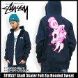 ステューシー STUSSY Skull Skater ジップアップ パーカー(stussy full zip hooded sweat パーカー フード フーディ トップス Zip up Hoody Parker フルジップ メンズ・男性用 1972643 スチューシー) ice filed icefield