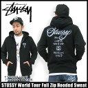 ステューシー STUSSY World Tour フルジップフード(stussy full zip hooded sweat パ
