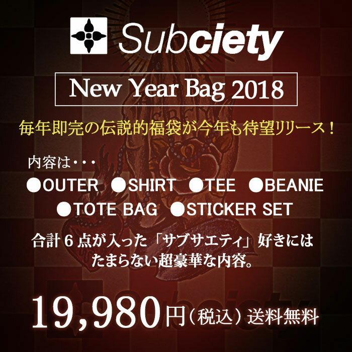 サブサエティー Subciety New Year Bag 福袋 2018