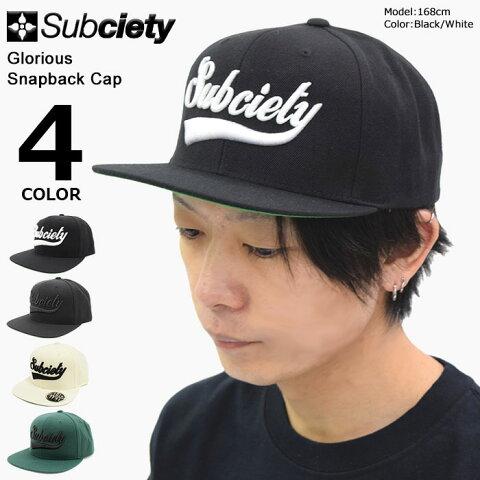 サブサエティ Subciety キャップ メンズ グロリアス スナップバックキャップ(subciety サブサエティー Glorious Snapback Cap 帽子 103-86055) ice filed icefield