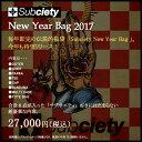 【元旦到着予定】サブサエティー Subciety New Year Bag 福袋 2017