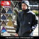ザ ノースフェイス ナイロンジャケット メンズ THE NORTH FACE 17FW コンパクト JACKET(ノースフェイス メンズファッション ジャンパー・ブルゾン ナイロンジャケット JACKET アウター パーカー ザ・ノースフェイス ジャケット マウンテンパーカー NP71530)