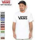 バンズ VANS Tシャツ 半袖 メンズ クラシック ( vans Classic S/S Tee ティーシャツ T-SHIRTS カットソー トップス メンズ 男性用 VN000GGGY28 VN000GGGATJ VN000GGGK1O ヴァンズ )[M便 1/1] ice field icefield