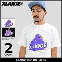 エクストララージ X-LARGE Tシャツ 半袖 メンズ クラフト OG(x-large Craft OG S/S Tee ティーシャツ T-SHIRTS カットソー トップス XL..