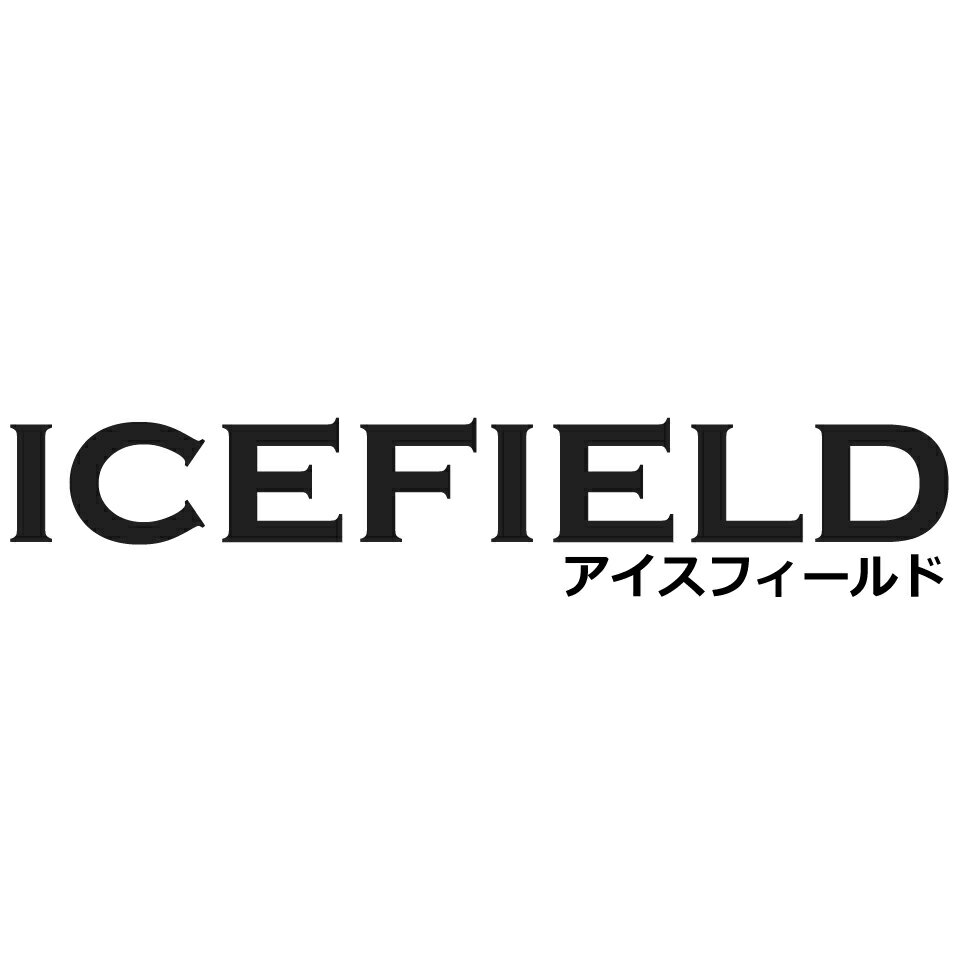 ice field(アイスフィールド)