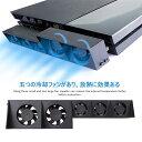 PS4冷却ファン 初期PS4本体専用 USB給電式 ラジエータ クーリング 縦置きスタンド 温度制御 電動ファン PCケース ミニ 放熱 サイレント