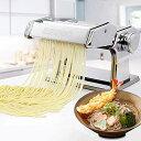 DEWEL 製麺機 分離式・防水式 水洗い可能・幅厚さ調節可能 家庭 / 業務兼用 2種類カッター パスタマシン そば打ち機 うどん