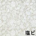 marimekko マリメッコ テーブルクロス PIENI TIARA (ピエニティアラ)(10cm単位の販売) 撥水加工(はっすい) ビニールコーティング まりめっこ