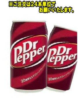【24本単位でご注文ください】ドクターペッパー350ml