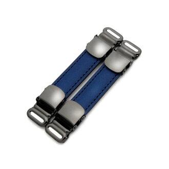 隊長袖標 & 襯衫吊襪帶皮革是使用 (buttero 藍色)