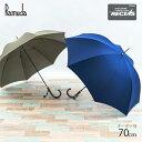 ショッピング日傘 Ramuda 70cmカーボン 長傘 メンズ 傘 紳士 無地 5色 ブラック/ネイビー/ブルー/カーキ/ブラウン ギフト プレゼント おしゃれ ストライプ 日本製 日傘 雨傘 UV レクタス 強力撥水 レインドロップ 大判 日本製