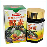 酵素150g 植物性乳酸菌配合!(株)くりまBK 10P01Mar15