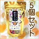 沖縄島野菜酵素グミ11粒入り×5個セット 100%沖縄県産素材にこだわりました。