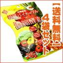【送料無料】 沖縄パイナップル×濃縮酵素4袋(4週間分) 酵素サプリ 10P03Dec16 【RCP】バレンタイン・ホワイトデー