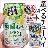 【選べるチューハイ24本】 アサヒ南国チューハイ...の商品画像