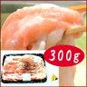 幻の島豚あぐーのしゃぶしゃぶセット300g(背ロース100g・バラ(三枚肉)100g・モモ100g) やんばる島豚 10P23oct10 05P25oct10