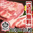 霜降り量1.6倍、柔らかさ60%アップだから、とろける〜〜〜〜〜。ステーキでも豚カツでもとけ出す旨味!