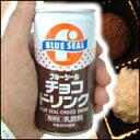 ブルーシールのチョコドリンク190g 乳飲料 牛乳20%使用!【日本の島_名産品】 10P03Dec16 【RCP】ホワイトデー