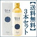【送料無料】 健康飲料 EM-X GOLD500ml×3本セット EM・X GOLD イーエムエックスゴールド 【RCP】母の日ギフト 父の日ギフト