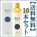【送料無料】 健康飲料 EM-X GOLD500ml×10本セット EM・X GOLD イーエムエックスゴールド 10P03Dec16 【RCP】【longp】お歳暮ギフト