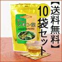 シモン茶3g×20パック×10袋セット 【沖縄県伊良部島産】 シモン茶 宮古島 longp