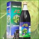 ご予約受付中。2018年3月のお届け予定! 防腐剤・添加物を含みません。ノニ果汁100%ジュース900ml ノニジュース沖縄ノニの力