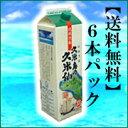 【送料無料】琉球泡盛久米島の久米仙1800ml×6本 涼やかな味わいは、碧き海にも似て美しい。沖縄泡盛ランキング1位常連【okinawa-sake】【沖縄】【泡盛】【焼酎】10P3Oct12