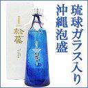 泡盛古酒 松藤古酒ブレンド30度 650ml(琉球ガラスボトル青) 潮騒ボトル 崎山酒造