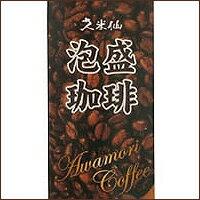 泡盛コーヒー500ml 沖縄県産黒糖のコクと深...の紹介画像3