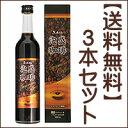 泡盛コーヒー500ml×3本セット 沖縄県産黒糖のコクと深み!泡盛珈琲 コーヒー泡盛 久米
