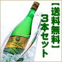 楽天バラエティーストアおきなわ一番琉球泡盛 まさひろラウンジ720ml×3本セット(Masahiro Lounge)30度。まさひろ酒造(旧 比嘉酒造)。 通販 泡盛 通販 焼酎【琉球泡盛_CPN】