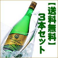 【送料無料】 琉球泡盛 まさひろラウンジ720ml×3本セット(Masahiro Lounge)30度。まさひろ酒造(旧 比嘉酒造)。 通販 泡盛 通販 焼酎【RCP】【琉球泡盛_CPN】 お中元