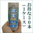 ミキ250g 【お得な30本セット(1ケース)】 お神酒代わりに マルマサファミリー商事 【日本の島_名産品】