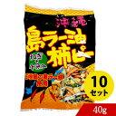 ショッピングラー油 ラー油柿ピー 40g×10(ネギ小魚入り)