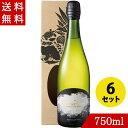 ワイン サマースノースパークリングワイン 甘口 750ml×6 パイナップル パイン フルーツ 果実酒 お酒 沖縄 お土産 御祝 ケース販売