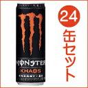 【送料無料は2ケース以上】 エナジードリンク モンスターカオス355ml×24缶セット Monster Energy モンスターエナジードリンク。