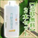 【送料無料】 月桃蒸留水500ml×2本セット 詰