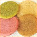 琉球白チョコin生クッキーぽるかどっと20個入4つの味の詰め合わせ。【RCP】母の日ギフト父の日ギフト