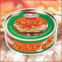 沖縄ホーメル缶詰タコライス 70g