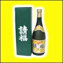 ショッピング琉球 琉球泡盛 請福ファンシー35度 720ml 請福酒造 沖縄