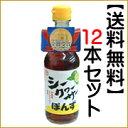 2007年モンドセレクション金賞受賞!