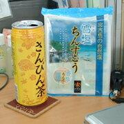 雪塩ちんすこう16個入(袋入りタイプ) ギネスの塩「雪塩」でつくったちんすこう 沖縄旅行 沖縄土産 longp父の日