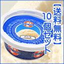 【送料無料】 ブルーシールアイスクリームバニラ120ml×10個セット 10P03Dec16 【RCP】バレンタイン・ホワイトデー