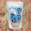 屋我地島の塩250g 屋我地島は沖縄県の塩の発祥の地