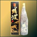 お届けものにも最適比嘉酒造 泡盛 残波1800ml古酒ブレンド43度 【日本の島_名産品】P08Ap