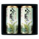 ショッピング同梱 八女茶 八女の芽ぐみ YG-20A【同梱・代引き不可】