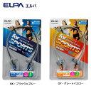 ELPA(エルパ) スポーツ用ヘッドホン RD-WS01【同梱・代引き不可】
