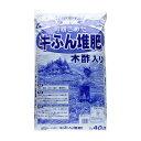 あかぎ園芸 木酢入牛ふん 40L 2袋 (4939091654013)【同梱・代引き不可】