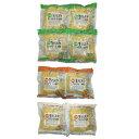 丸め生パスタ食べ比べセット フェットチーネ(4食用)×4袋 & リングイネ(4食用)×2袋 & スパゲティー(4食用)×2袋【同梱・代引き不可】